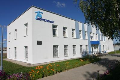 Административное здание районного узла электросвязи